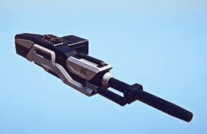 NS Machinegun